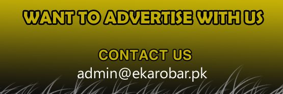 Advertise with us - contact us for more details